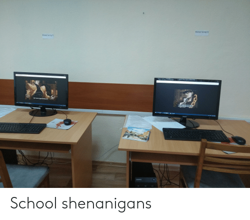 """School, Shenanigans, and Shit: Комп""""ютер 6  Комп'ютер 5  On2 You're approaching me?  Icant beat the shit out of  you without getting clese  as School shenanigans"""