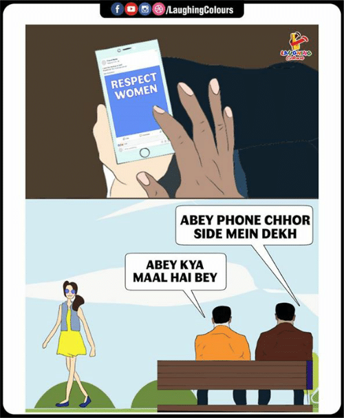 Phone, Respect, and Women: 。画(8)/LaughingColours  f  RESPECT  WOMEN  ABEY PHONE CHHOR  SIDE MEIN DEKH  ABEY KYA  MAAL HAI BEY