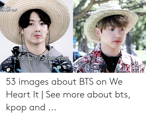 Heart, Images, and Bts: 가의 시선>  포단 예능감 잇보기  부가여기 있던 군고구마 다먹었어요 53 images about BTS on We Heart It | See more about bts, kpop and ...