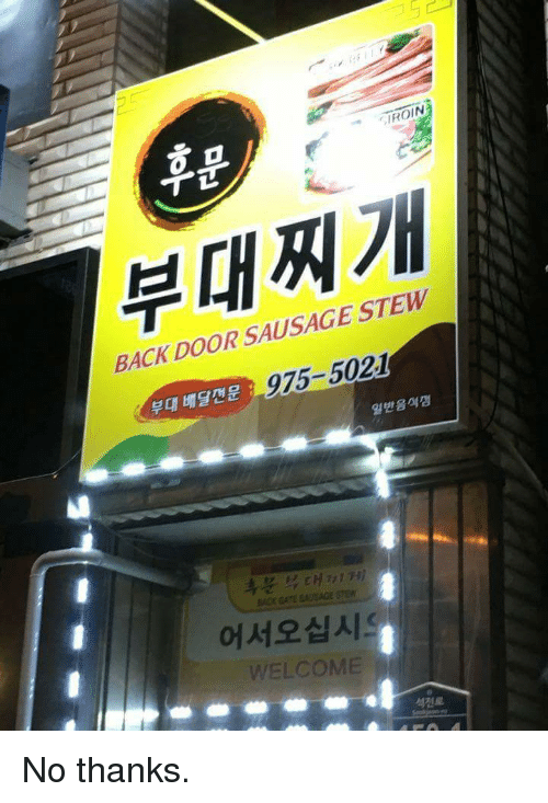 Funny Back and Gate ?? IROIN ???? BACK DOOR SAUSAGE STEW ?? : door sausage - pezcame.com
