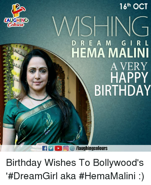 16th Oct Wishing Aughing D R E A M G I R L Hema Malin A Very Happy