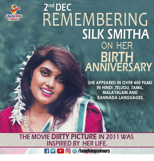 2nd-dec-remembering-aughing-silk-smitha-