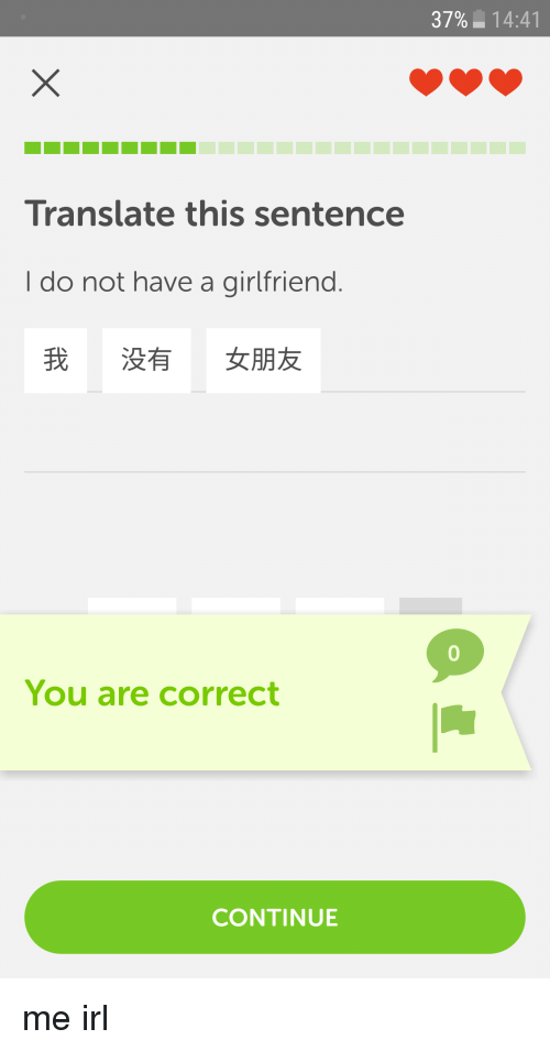 I Do Not Have A Girlfriend