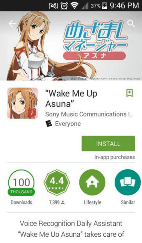 wake me up asuna iphone