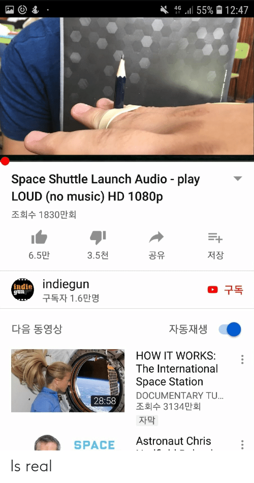 4G 111 55% 1247 Space Shuttle Launch Audio - Play LOUD No Music HD