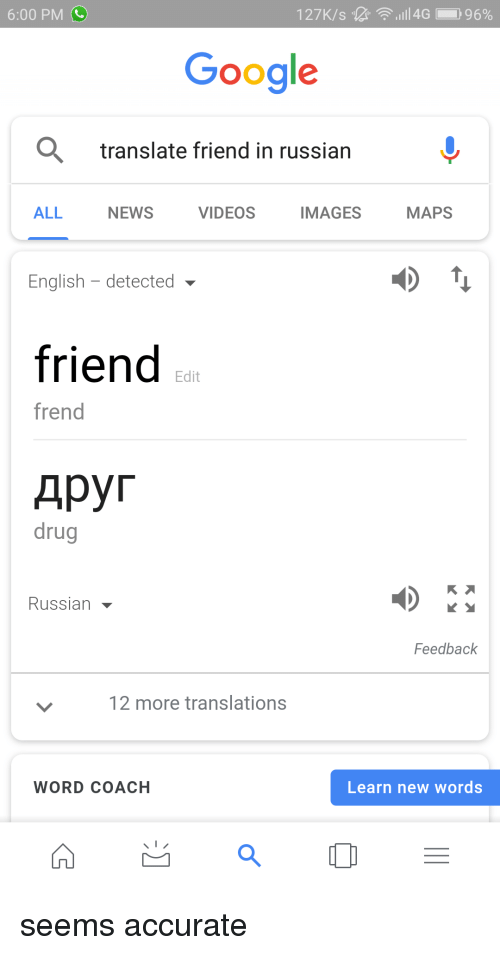Translate word translate russian word