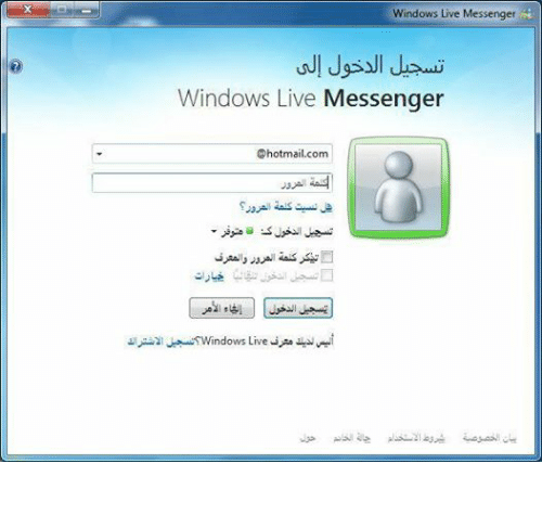 messenger hotmail