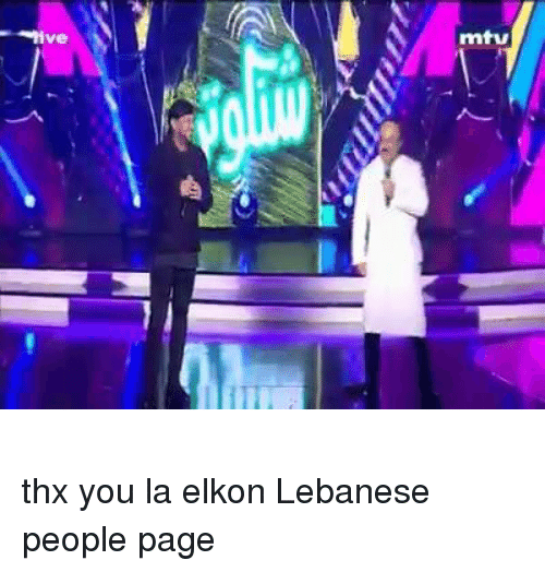 Lebanese People