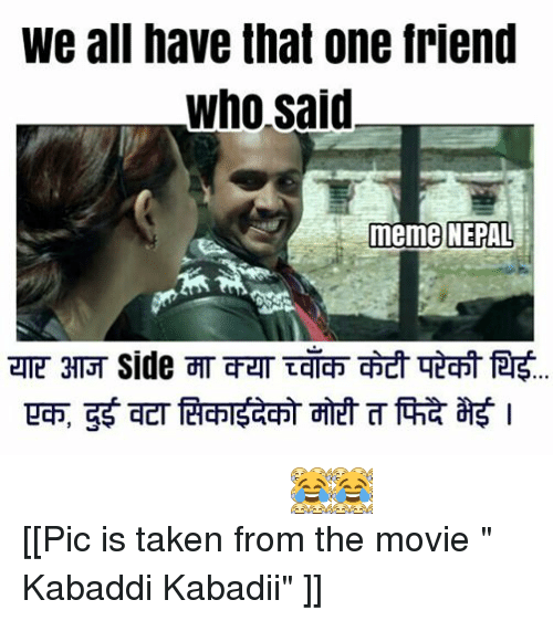 """Friends, Meme, and Memes: We all have that one friend  Who Said.  meme NEPAL तर हुन चैँ केही भको हुँदैन  [[Pic is taken from the movie """" Kabaddi Kabadii"""" ]]"""