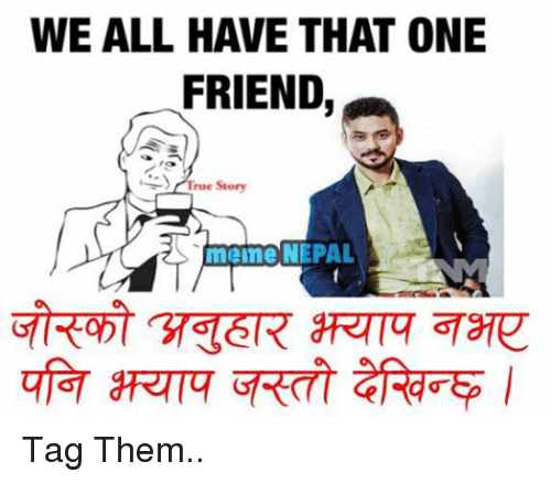 Friends Meme And Memes We All Have That One Friend Rue Story Meme