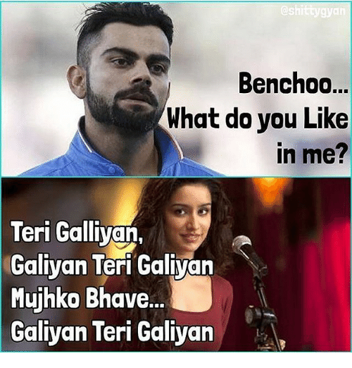 Eshittygya Benchoo What Do You Like in Me? Teri Galliyan Galivan