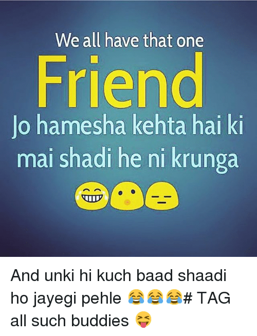 Search Shaadi Memes On Sizzle