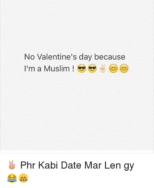 Muslims date or not date