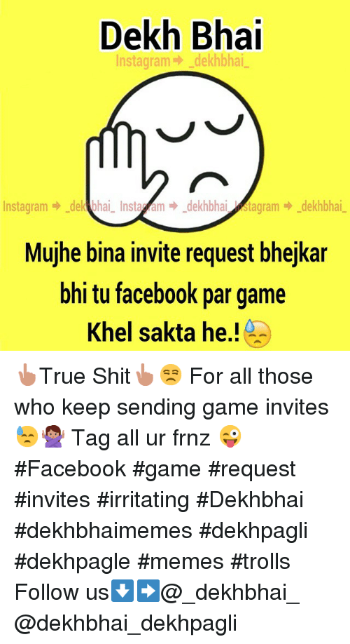 facebook how to see game requests