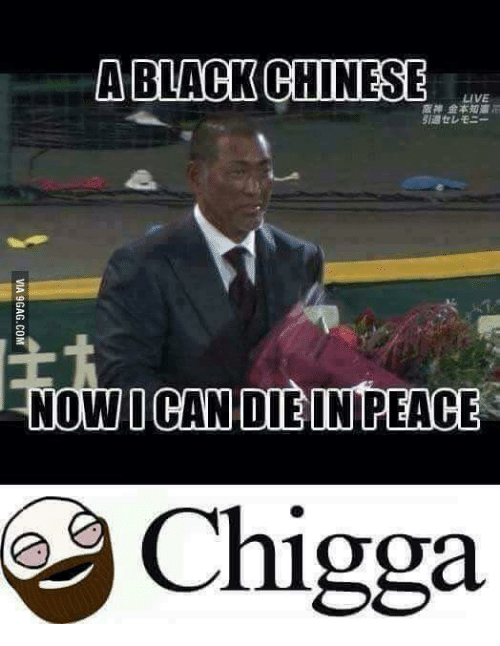 a black chinese live now ican die inireace chigga 13916331 a black chinese live now can dieinipeace black chinese meme on me me,Live Now Meme