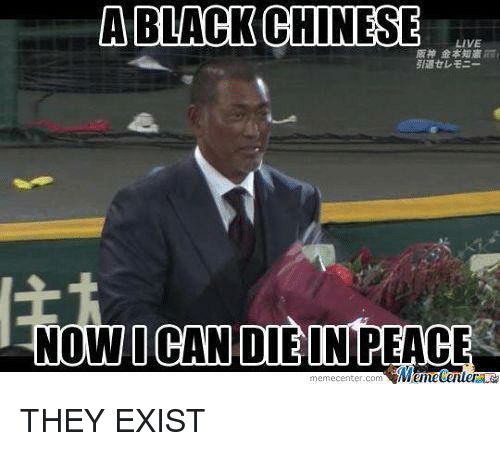 Memes, Chinese, and 🤖: A BLACK CHINESE  LIVE  NOW ICANDNEUN PEACE  meme Center.com THEY EXIST
