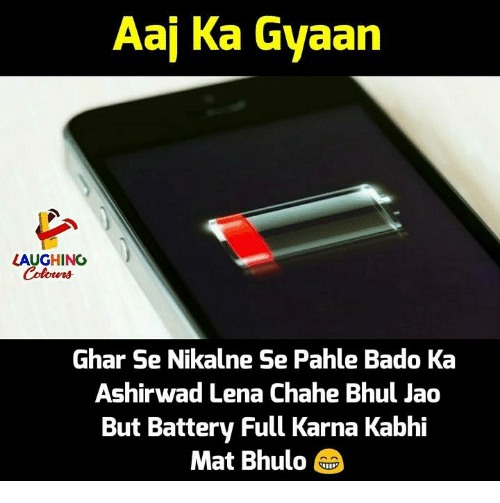 Indianpeoplefacebook, Battery, and Karna: Aaj Ka Gyaan  LAUGHING  Colours  Ghar Se Nikalne Se Pahle Bado Ka  Ashirwad Lena Chahe Bhul Jao  But Battery Full Karna Kabhi  Mat Bhulo
