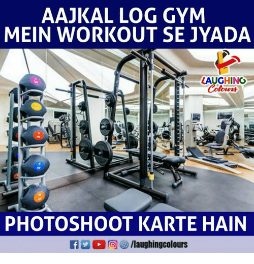 Gym, Indianpeoplefacebook, and Log: AAJKAL LOG GYM  MEIN WORKOUT SE JYADA  LAUGHING  PHOTOSHOOT KARTE HAIN
