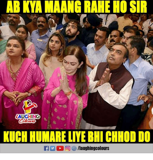 Indianpeoplefacebook, Abs, and Sir: AB KYA MAANG RAHE HO SIR  LAUGHING  KUCH HUMARE LIYEBNICHHOD DO