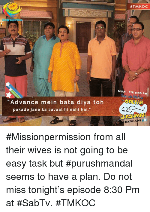 "Memes, 🤖, and Episodes: ""Advance mein bata diya toh  pankade jane ka sava al hi nahi hai  #TMKOC  MON FIR 8:30 PM  OOLITAH  CHASHMAN  MKOC.SAB #Missionpermission from all their wives is not going to be easy task but #purushmandal seems to have a plan. Do not miss tonight's episode 8:30 Pm at #SabTv. #TMKOC"