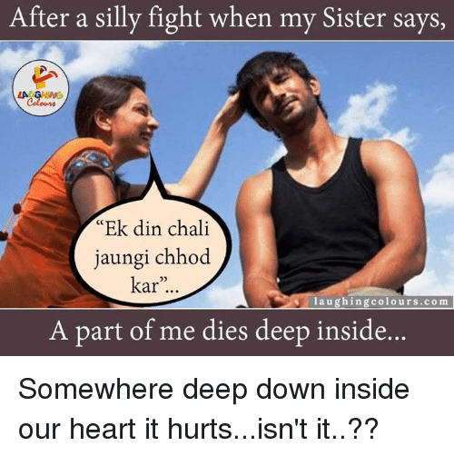 Sister Sayings