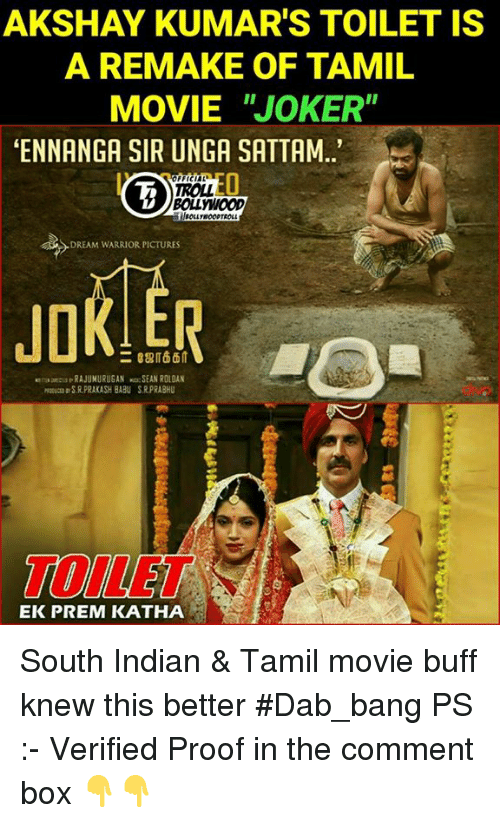 akshay kumars toilet is a remake of tamil movie joker 26472744 ✅ 25 best memes about tamil movie tamil movie memes