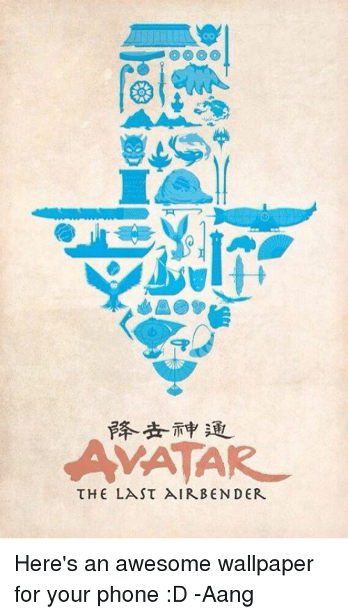 Amatar The Last Air Bender Heres An Awesome Wallpaper For Your
