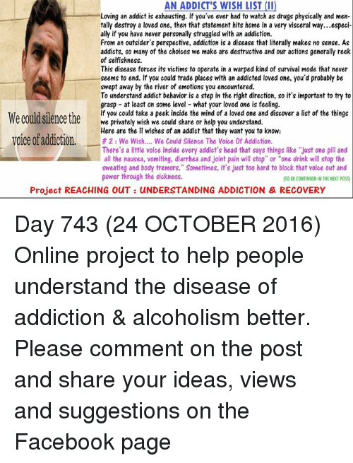 an addicts wish list ii loving an addict is exhausting 8138769 an addict's wish list ii loving an addict is exhausting if you've