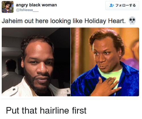 Funny looking black woman