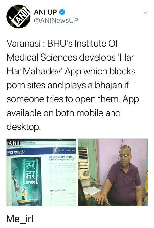 Appl Mobile And Porn Ani Up Aninewsup Varanasi Bhus Institute Of Medical