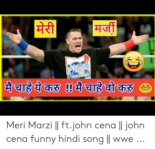 Art Loyalty Meri Marzi Ftjohn Cena John Cena Funny Hindi