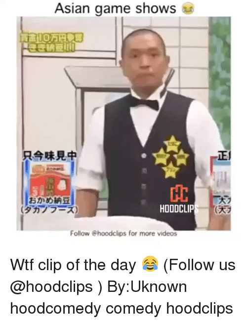 Funny asian clips
