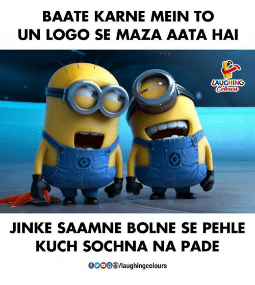 Indianpeoplefacebook, Logo, and Laughing: BAATE KARNE MEIN TO  UN LOGO SE MAZA AATA HAI  LAUGHING  ters  JINKE SAAMNE BOLNE SE PEHLE  KUCH SOCHNA NA PADE  0oO0/laughingcolours