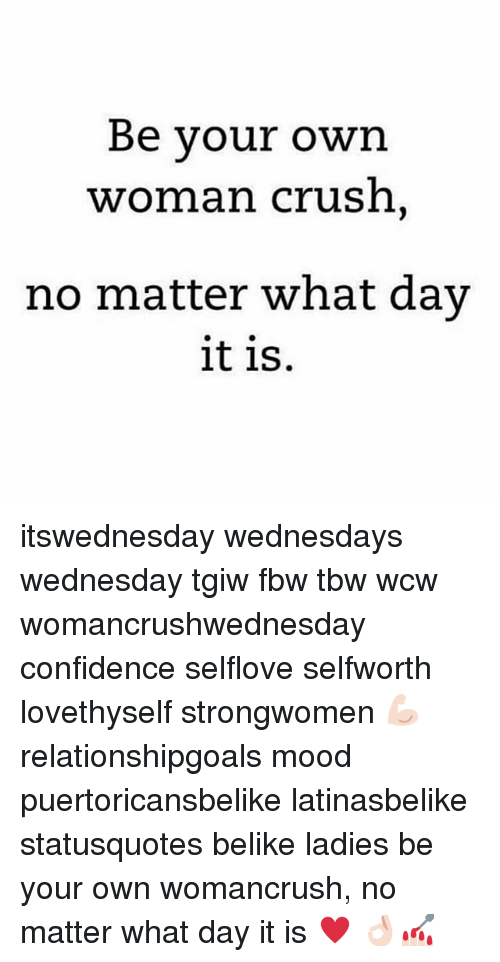 WCW Quotes For Myself