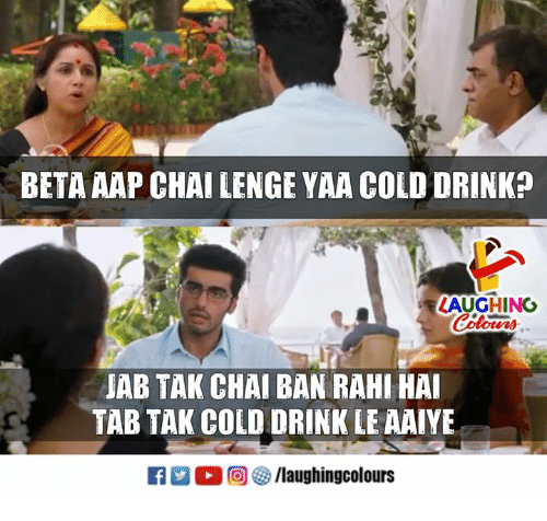 Cold, Indianpeoplefacebook, and Beta: BETA AAP CHAI LENGE YAA COLD DRINK?  LAUGHING  Colours  JAB TAK CHAI BAN RAHI HAI  TAB TAK COLD DRINK LE AAIYE