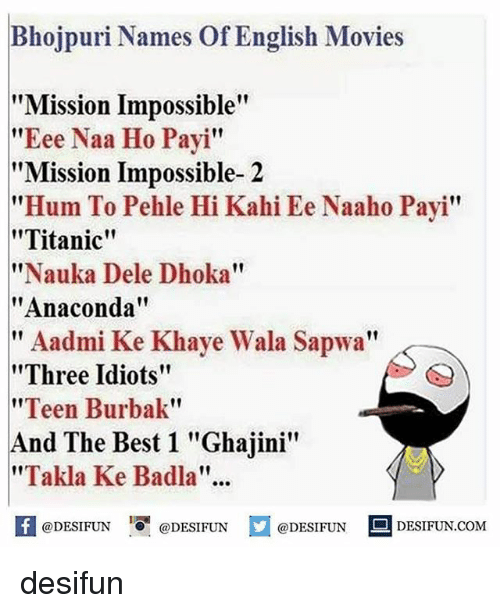 Bhojpuri Names of English Movies Mission Impossible Eee Naa