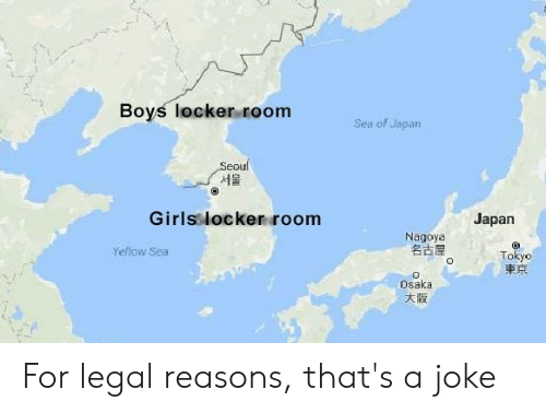 Boys Locker Room Sea of Japan Eou 서울 Girls Locker Room