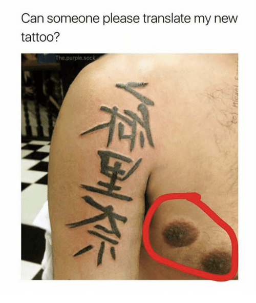 25 Best Memes About New Tattoo  New Tattoo Memes-7760