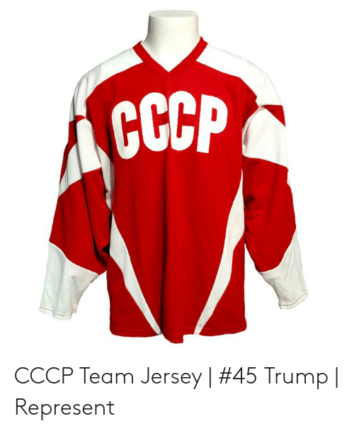 4cd0de70d Trump, Jersey, and Team: CCCP Team Jersey | #45 Trump | Represent