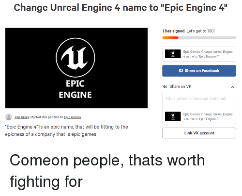 Change Unreal Engine 4 Name to Epic Engine 4 1 Has Signed