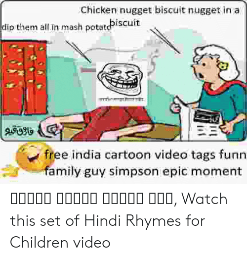 Children, Family, and Family Guy: Chicken nugget biscuit nugget in a  dip them all in mash potatpiscuit  free india cartoon video tags funn  family guy simpson epic moment बच्चा शार्क हिंदी में, Watch this set of Hindi Rhymes for Children video