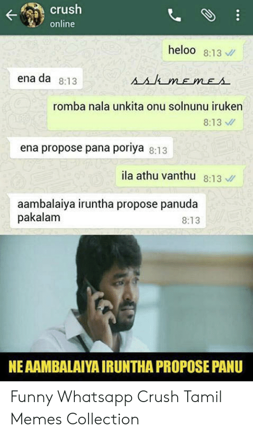 Beautiful Crush Memes For Him In Tamil - birthday quotes