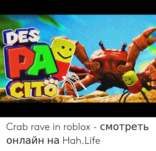 Oof Rave Crab Rave But Its On Roblox Des Pa Cito Crab Rave In Roblox Smotret Onlajn Na Hahlife Life Meme On Me Me