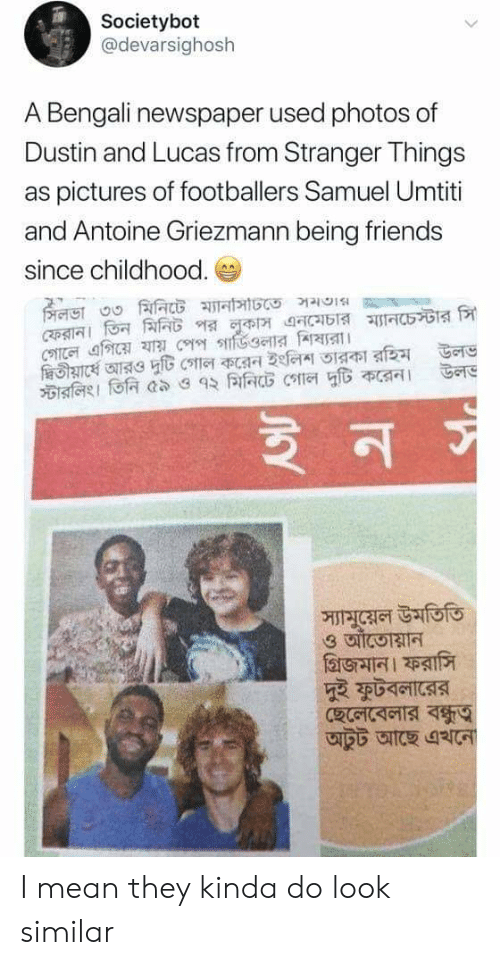 and Antoine Griezmann Being Friends a Bengali Newspaper Used Photos