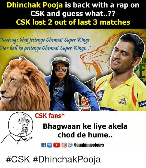 """Rap, Lost, and Guess: Dhinchak Pooja is back with a rap on  CSK and guess what..??  CSK lost 2 out of last 3 matches  """"geatenge bhai jeetenge Chennai Super Kings  Har ball ho peatiange Chennai Super King.  ulf  LAUGHING  AR  CSK fans*  Bhagwaan ke liye akela  chod de hume..  回參/laughingcolours  // ▽ae..  R #CSK #DhinchakPooja"""