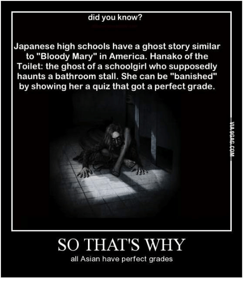 Bathroom Stall Quiz did you know? japanese high schools have a ghost story similar to