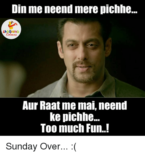 25+ Best Memes About Indianpeoplefacebook