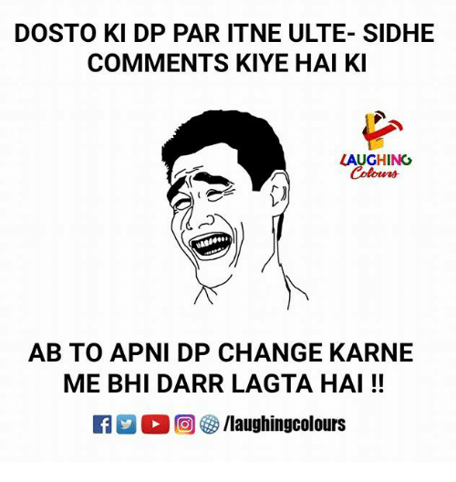Change, Indianpeoplefacebook, and Abs: DOSTO KI DP PAR ITNE ULTE- SIDHE  COMMENTS KIYE HAI KI  LAUGHING  Colona  AB TO APNI DP CHANGE KARNE  ME BHI DARR LAGTA HAI !!  CA2 D 回锣/laughingcolours