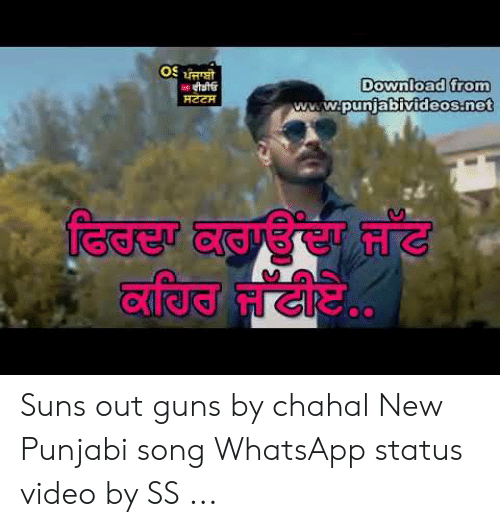 Download From Www Puniabivideosnet Feder Agree Suns Out Guns