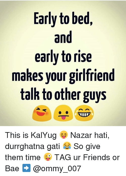 The girl im dating is dating other guys